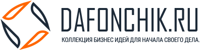 dafonchik.ru